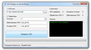 Проверка SSH аккауктов, ssh чекер