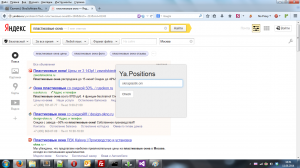 yapositions